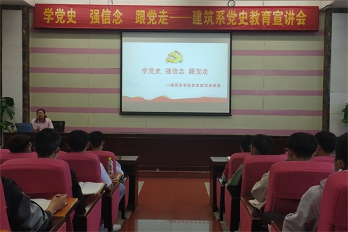 2-学生党支部讲党史_看图王.jpg